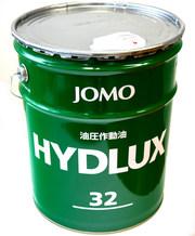 Гидравлическое масло JOMO HYDLUX 32