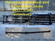 Карданный вал,  бортовой кузов на Газель 3302,  Валдай 33104,  рама