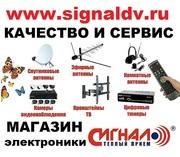 Спутниковые антенны,  камеры видеонаблюдения,  эфирные антенны