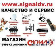 Купить спутниковую антенну,  купить цифровую приставку для телевизора