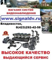 GSM сигнализации,  системы видеонаблюдения