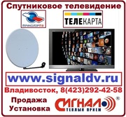 Купить Триколор ТВ Владивосток,  спутниковые антенны Триколор