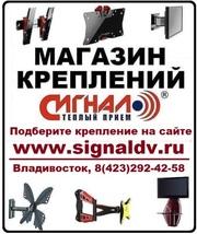 Крепления для телевизоров,  продажа креплений для ТВ