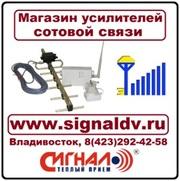 Усилители сотового сигнала,  усилители GSM сигнала