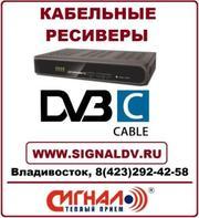 ТВ тюнеры для кабельного ТВ,  кабельные ресиверы