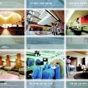Больницы  и лечение в  Корее