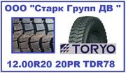 Toryo 12.00R20 20 PR TDR78  от ООО