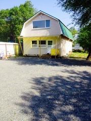 Купи дом и получи земельный участок с помещением под бизнес с 90% скид
