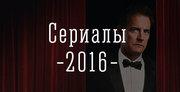 Фильмы и сериалы на украинском языке