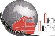 Прием и отправка контейнеров