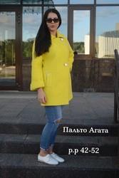 Добрянка ( интернет - магазин верхней женской одежды)