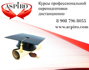Удостоверение технического надзора для Владивостока