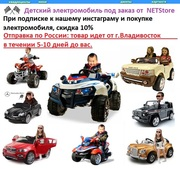 «NETStore» Интернет-магазин №1 низких цен в России!